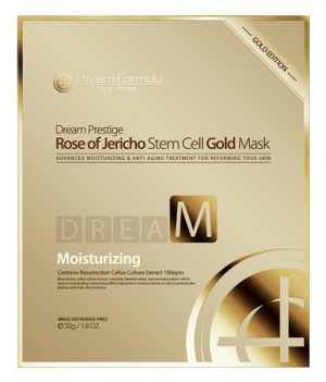 Rose of Jericho Stem Cell Gold Mask
